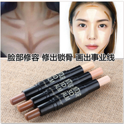 Double cover STICK CONCEALER stick stick waterproof stereo light shadow silhouette face high light pen strengthen bronzing paste