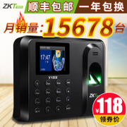 ZKTECO/ control V1000 wisdom attendance machine, fingerprint attendance machine fingerprint work attendance punch card machine