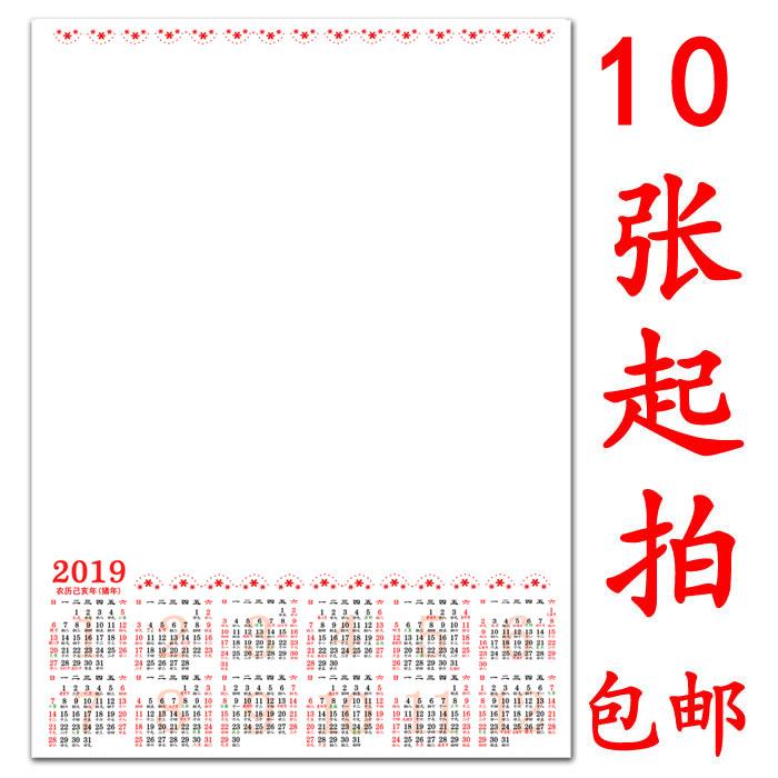 Купить из Китая Подушки / Обивка /  через интернет магазин internetvitrina.ru - посредник таобао на русском языке