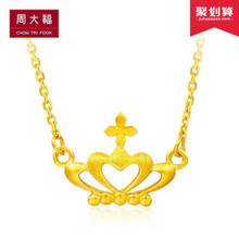 Gift Zhou Dafu Jewelry Crown for Aijiayu Gold Gold Necklace Set Chain Valuation F199792