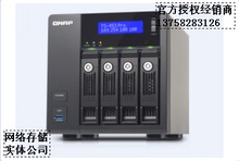 \QNAP TS-453 Pro NAS weiliantong network storage server four quad core CPU network port