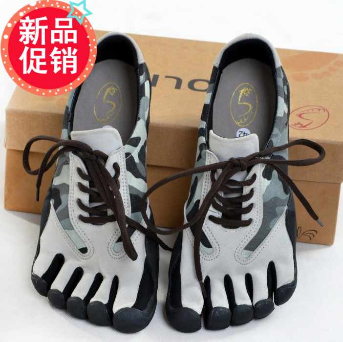 Купить Обувь для скалолазания в Китае, в интернет магазине таобао на русском языке