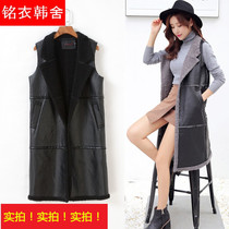 (Daily special) in Korean version in autumn and winter plus velvet padded Pu leather long vest Jacket Women slim cashmere boom