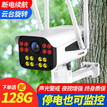 Outdoor Camera Wireless WiFi with mobile phone remote HD night vision outdoor 360 degree panoramic home monitor