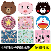 Mouse pad personalized custom game cute girls cartoon animation creative small thick notebook computer office