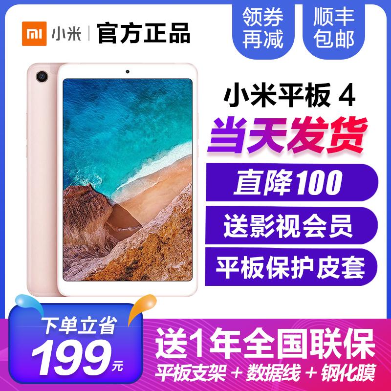 Купить Планшеты в Китае, в интернет магазине таобао на русском языке