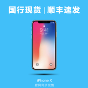 Spot apple/Apple IPhone x Apple x Iphonex spot Fast Hair