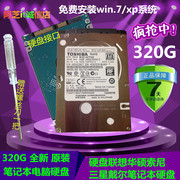 The new Acer Samsung ASUS Lenovo 320G notebook hard drive HP SONY notebook computer