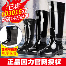 Pull back rain boots mens water shoes boots mens waterproof shoes high tube low help short sleeve shoes rubber boots water boots men
