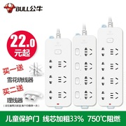 The flagship store chaxianban socket bull socket wiring board multifunctional genuine power converter wiring board