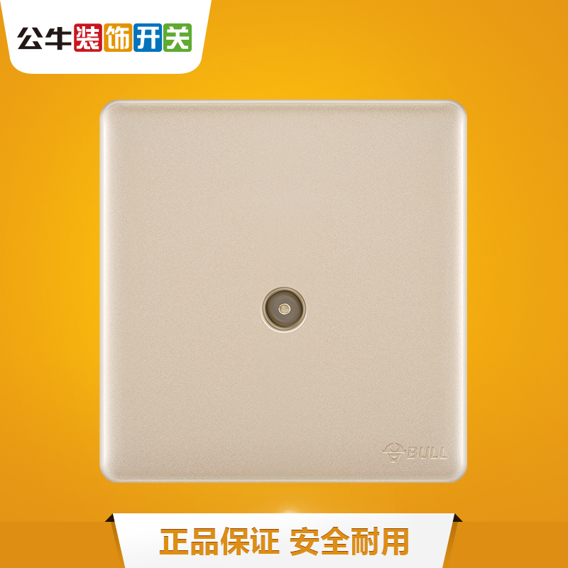 Купить TV розетки в Китае, в интернет магазине таобао на русском языке