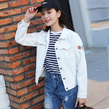 Small fresh short light denim jacket and Korean female embroidery slim slim all-match white denim jacket