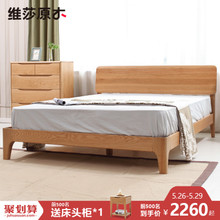 Visa Japanese style 1.5/1.8 m pure white oak double bed environmental bedroom furniture Nordic modern minimalist