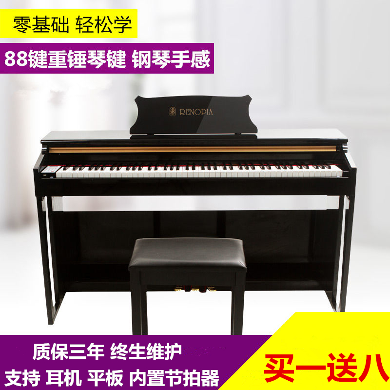 RENOPIA intelligent piano, 88 keys piano, heavy weight digital piano, professional adult beginner, electronic piano
