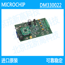 Dm330022 - dspicdem MCSM development board original motor development board
