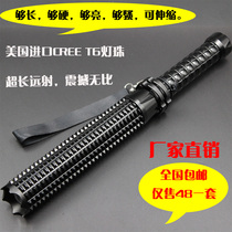 Long-range Mace flashlight multi-function charge T6 high zoom super bright outdoor car self-defense pepper flashlight