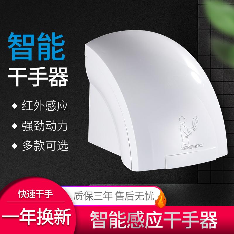 Купить Коммерческих сантехника в Китае, в интернет магазине таобао на русском языке