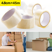 Home home large rubber bandwidth express packaging box with adhesive tape Taobao carton packaging transparent adhesive tape transparent adhesive