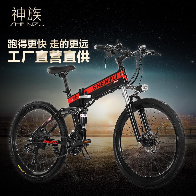 电动山地自行车 26寸悍马折叠电动车 锂电减震碟刹高速电动自行车