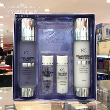Korea AHC fairy water emulsion set B5 hyaluronic acid toner emulsion moisturizing skin care kit