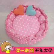 If the summer seasons can be washed pet nest cat dog Teddy pad s- small pet dog bed warm winter