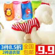 3 pieces of 15% off breathable mesh pet clothes summer summer dog clothes Teddy thin small vest