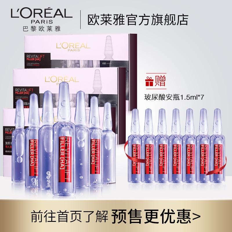 Купить Сыворотки и флюиды для лица  в Китае, в интернет магазине таобао на русском языке