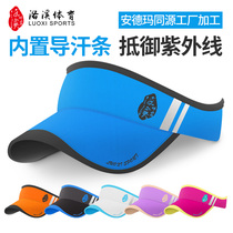 LX-SPORTS professional sports Hat Cap sun protection UV outdoor Marathon men and women sweat guide running