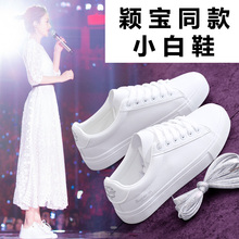 2018 spring new white shoes women's Korean canvas shoes student's Flat shoes wild chic White shoes summer base