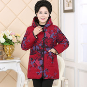 Elderly mother women cotton coat of long thick cotton and fertilizer to add 17 with coats for fall/winter warm jacket