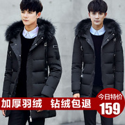 A genuine new season winter men's fur collar in the long thick down jacket winter coat special offer
