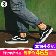 Miss Jin VANS Vans classic low black and white OS canvas shoes shoes men's shoes women's shoes VN-0D3HY28