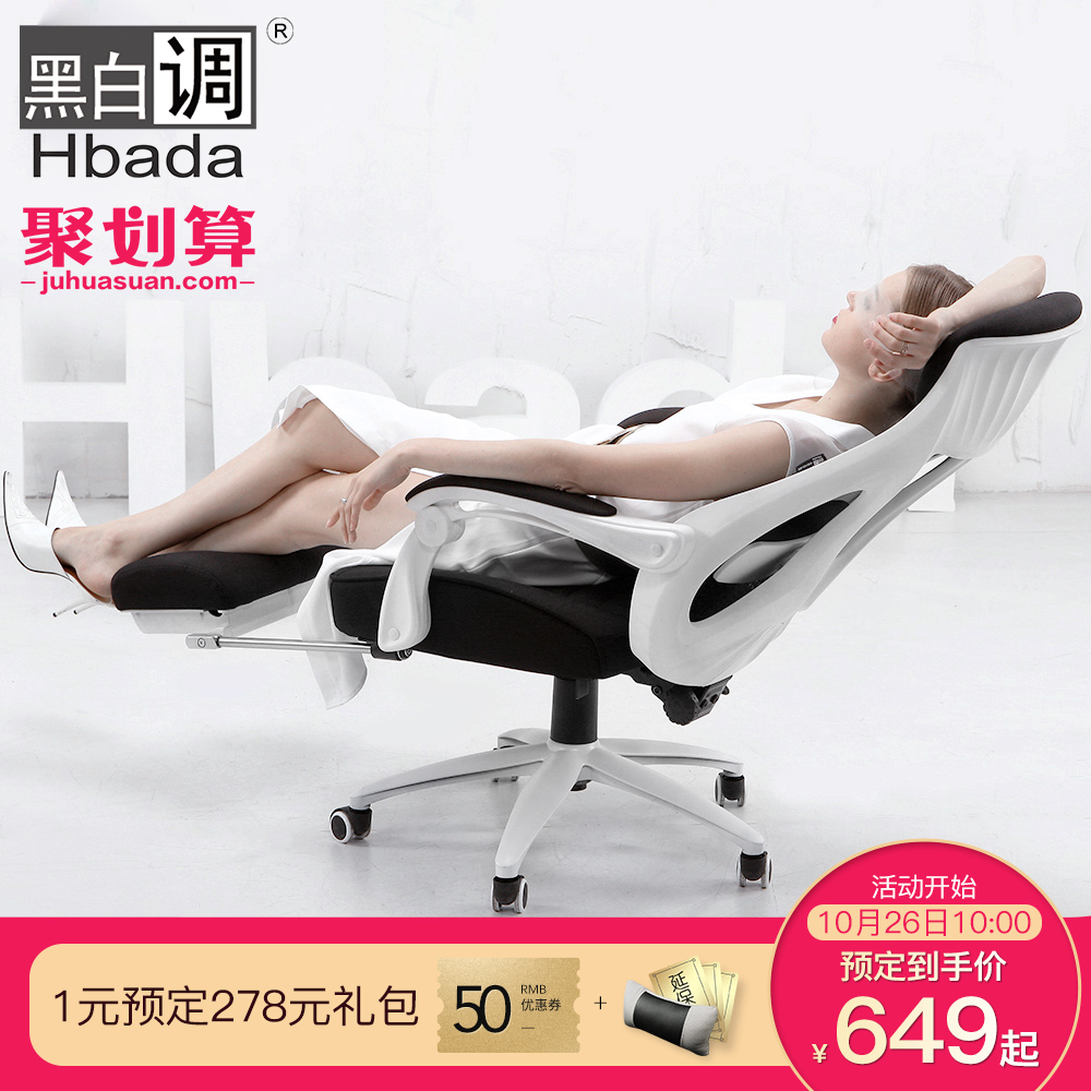 Купить Рабочий кабинет в Китае, в интернет магазине таобао на русском языке