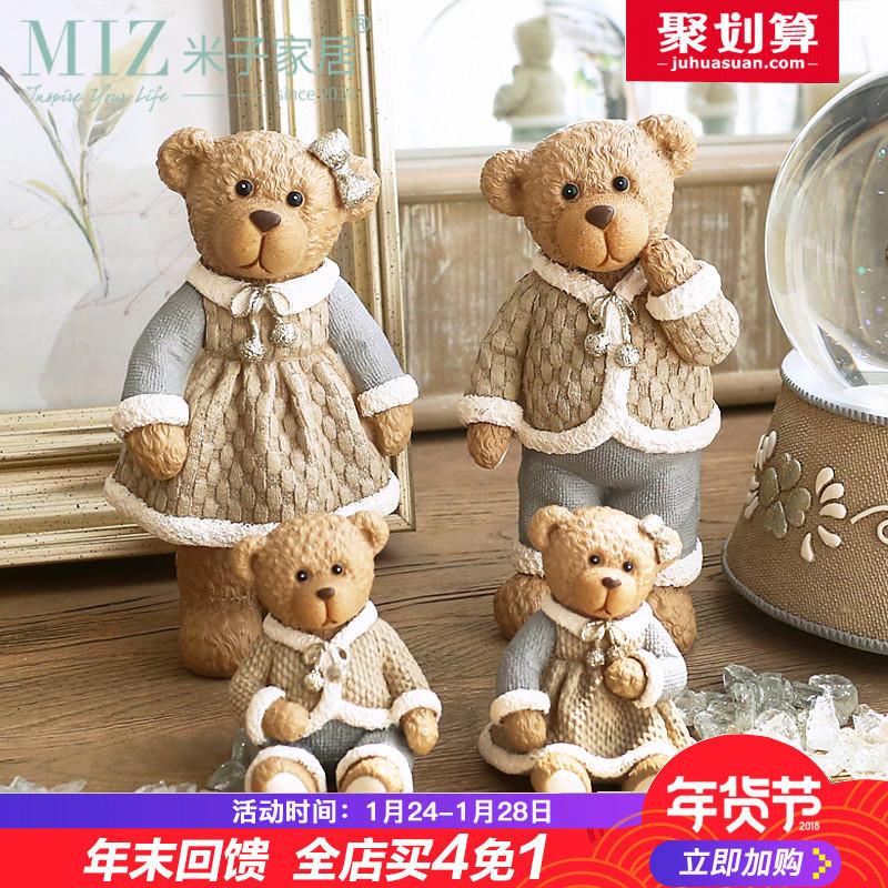 米子家居 装饰品摆设客厅办公桌可爱工艺品 结婚礼物树脂小熊摆件
