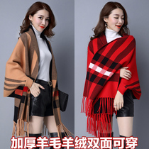 2017 years women shawl scarf wool double-sided dual-use with sleeves for fall winter Plaid Cape Cape coat
