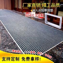 卡诺克进门口蹭脚铝合金地垫定制酒店商场除尘吸水嵌入式地毯防滑