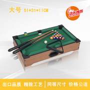 Special offer children billiard table Mini Black 8 American children's toys household billiard table puzzle table tennis table