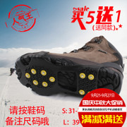 Rock dynamic crampons outdoor climbing shoe cover fishing snow ice antiskid shoes ten teeth crampons upgrade