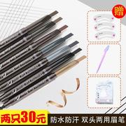 Etude eyebrow pencil eyebrow pencil synophrys double headed rotary waterproof anti sweat lasting decolorization dye powder