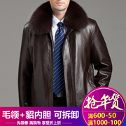Men's winter in the old leather men's leather jacket male sheep fur fox mink Lingshan bile