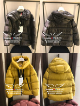 MONCLER Short Women Doll Down jacket SERIN