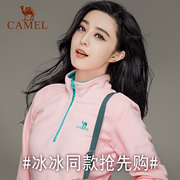 Selling 60 thousand camel outdoor fleece fleece cardigan and semi thick winter warm clothes