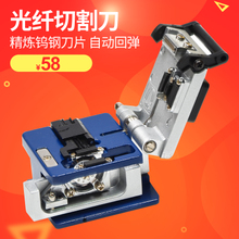 Haohanxin New FC-6S Fiber Cleaver Cable Cutter High Precision Welding Tools