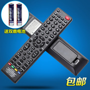 SANYO LCD TV set free directly using the remote control of SANYO LCD TV General