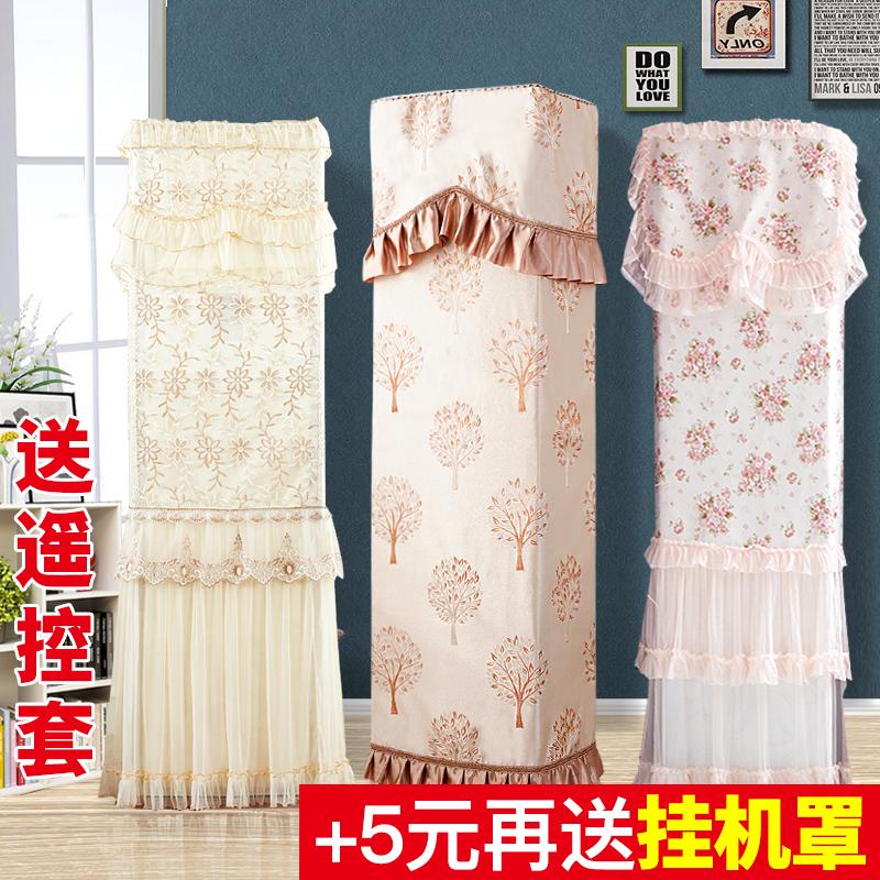Купить из Китая Чехлы для кондиционеров через интернет магазин internetvitrina.ru - посредник таобао на русском языке