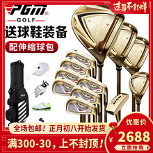 Give the ball shoes gloves! Golf Club Men's Professional Sleeve High Rebound Titanium Gold No.1 Wood Complete Set of 12