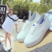 Zheng Xiujing with a white shoe. Low thick soled canvas shoes to help female students tie shoes breathable casual shoes