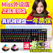 Miss peripheral shop AK50 black mechanical keyboard Steampunk retro round cap blue shaft black shaft game backlight