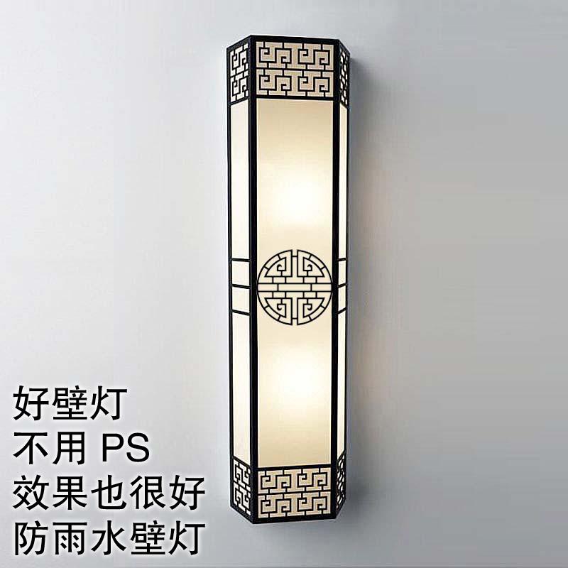中式古典户外壁灯防水门灯外墙灯庭院灯室内室外装饰仿云石壁灯