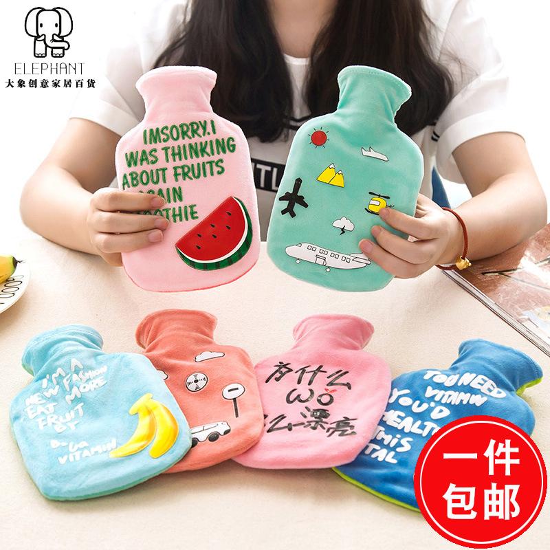 韩国卡通注水PVC迷你热水袋充水暖水袋防爆便携透明小号暖手宝